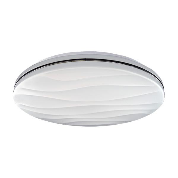 Strühm Klara kör alakú lámpa