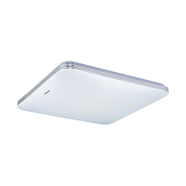 Strühm Adis négyzet alakú natúr fehér mennyezeti lámpa
